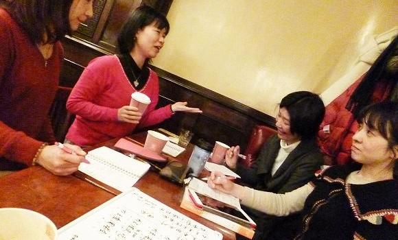 2月10日 大阪 梅田 Aコース