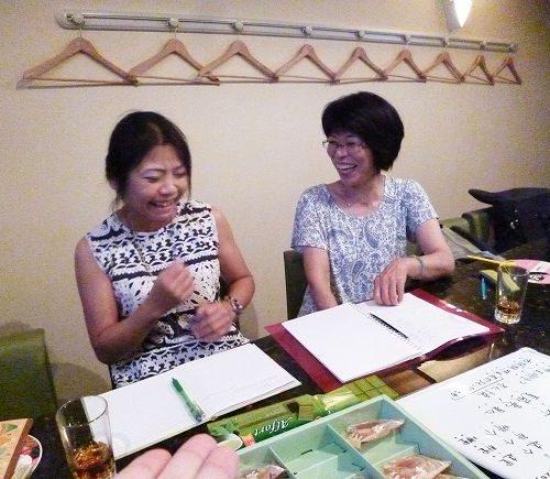 8月20日 神戸 三宮 Aコース