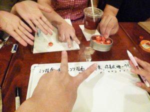 8月31日 大阪 梅田 Aコース