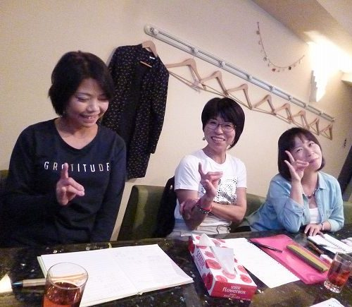 10月15日 神戸 三宮 Aコース