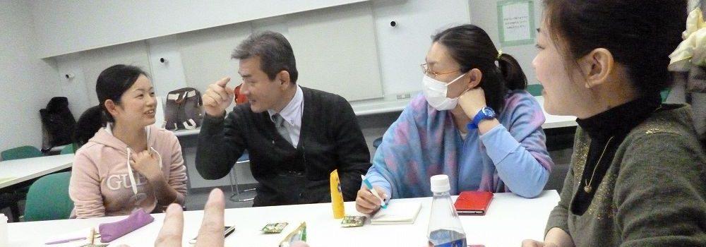 1月19日 大阪 難波 Bコース