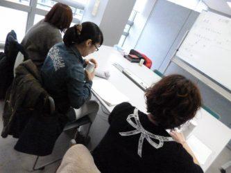 1月29日 新大阪 入門コース