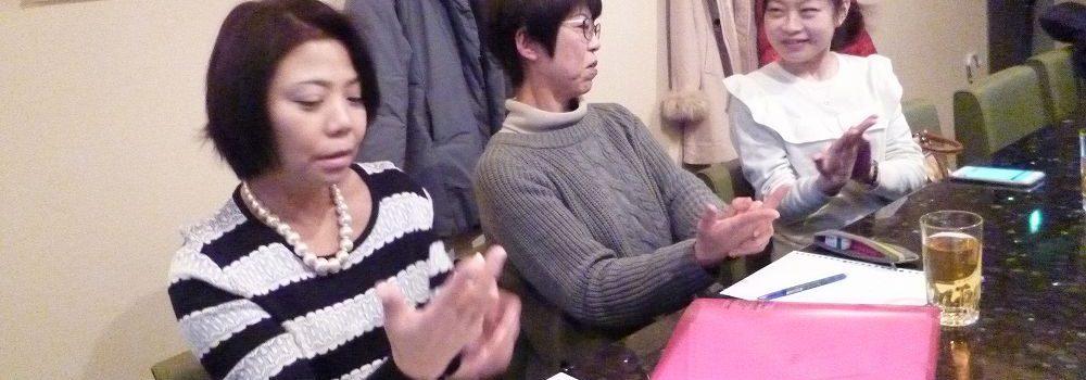 2月18日 神戸 三宮 Aコース