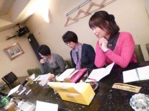 3月18日 神戸 三宮 Aコース
