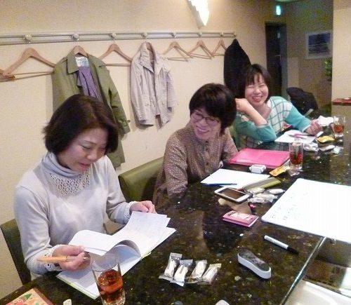 4月18日 神戸 三宮 Aコース