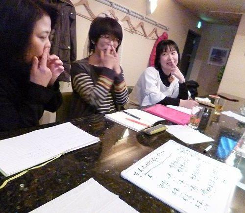 3月10日 神戸 三宮 Aコース