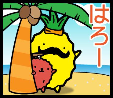 LINEスタンプ『ぱいなぽー&らいちぃ、の日常 vol.2』販売開始しました~!
