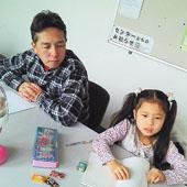 12月23日 大阪 東淀川 キッズ親子コースの様子