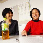1月13日 大阪 東淀川 キッズ親子コースの様子