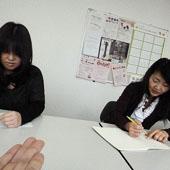 2月17日 大阪 東淀川 入門コースの様子