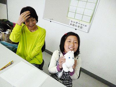 4月7日 大阪 東淀川 キッズ親子コース