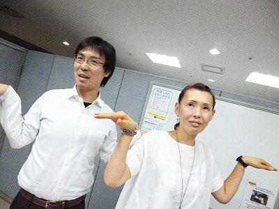 9月2日 大阪 新大阪 Bコース