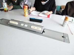 10月27日 新大阪 入門コース