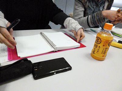 1月19日 新大阪 入門コース