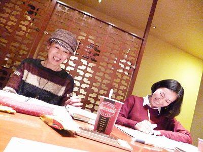 日本語を振り返る