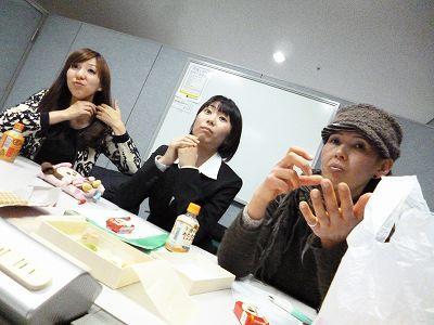 2月10日 大阪 新大阪 Cコース