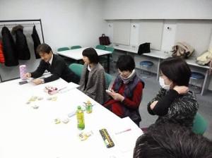 2月13日 大阪 難波 Bコース