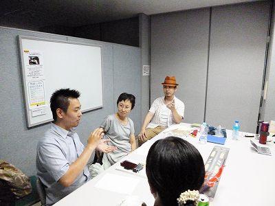 8月25日 大阪 新大阪 Cコース