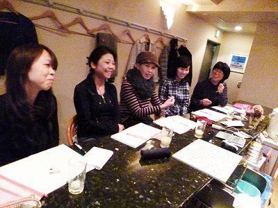 11月15日 神戸 三宮 Aコース