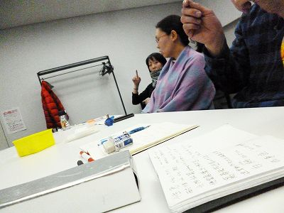 12月18日 大阪 難波 Bコース