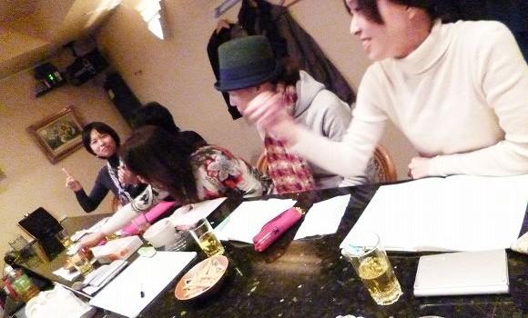 2月7日 神戸 三宮 Aコース