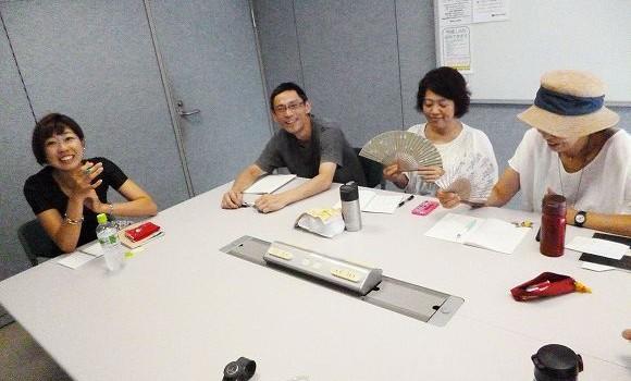 8月23日 新大阪 入門コース
