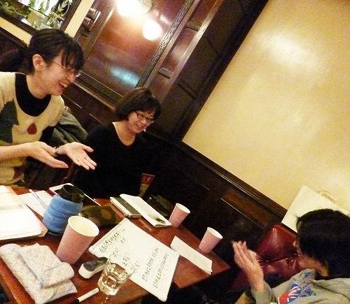 12月9日 大阪 梅田 Aコース