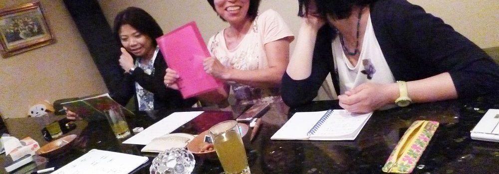 6月18日 神戸 三宮 Aコース