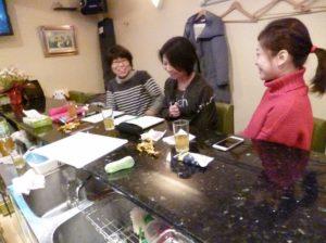 1月14日 神戸 三宮 Aコース
