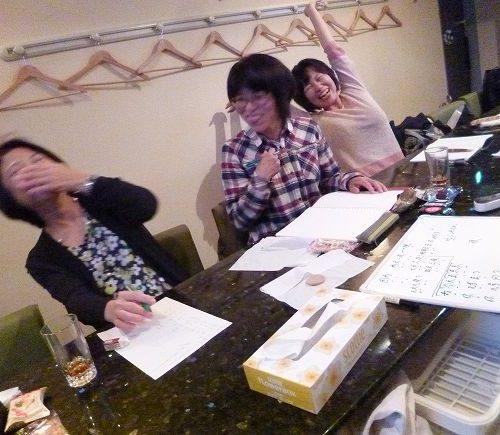 10月21日 神戸 三宮 Aコース