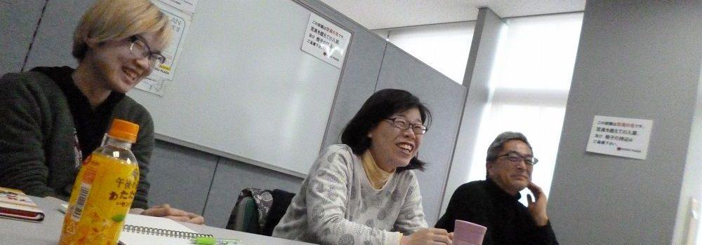 1月21日 新大阪 入門コース