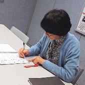 11月19日 大阪 新大阪 Cコース