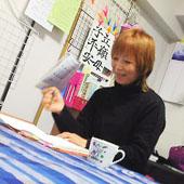 12月21日 大阪 茨木 Aコースの様子