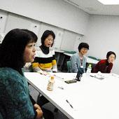 1月17日 大阪 難波 Bコースの様子