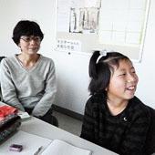 1月27日 大阪 東淀川 キッズ親子コースの様子