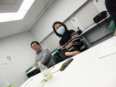1月9日 大阪 難波 Bコース