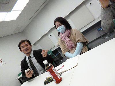 1月23日 大阪 難波 Bコース