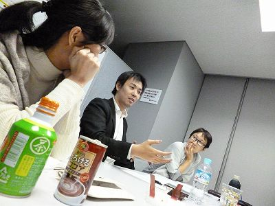 11月4日 大阪 新大阪 Cコース