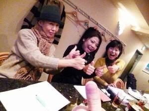 12月20日 神戸 三宮 Aコース